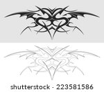 dragon tattoo silhouette.  | Shutterstock . vector #223581586