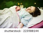 beautiful baby girl few minutes ... | Shutterstock . vector #223588144