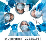 beautiful young women surgeons... | Shutterstock . vector #223861954