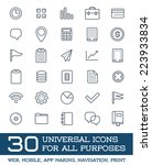 30 universal icons set for all... | Shutterstock .eps vector #223933834