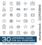 30 universal icons set for all... | Shutterstock .eps vector #223933840