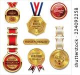 premium quality golden medal...