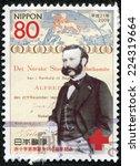 Постер, плакат: A stamp printed in