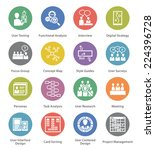 seo   usability icons set 1  ... | Shutterstock .eps vector #224396728