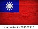 taiwan flag on wood texture... | Shutterstock . vector #224502910