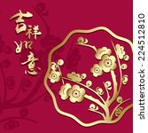 chinese new year greeting card... | Shutterstock .eps vector #224512810