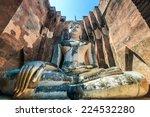 sukhothai historical park ... | Shutterstock . vector #224532280