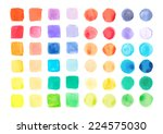 watercolor paints palette ... | Shutterstock .eps vector #224575030