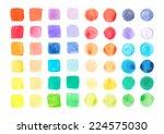 watercolor paints palette ... | Shutterstock .eps vector #224575030