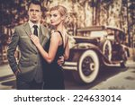 beautiful retro couple against... | Shutterstock . vector #224633014