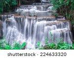 Beautiful Waterfall And Green...
