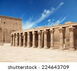 philae temple  egypt  | Shutterstock . vector #224643709