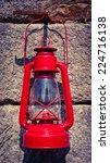 The Old Kerosene Lantern...