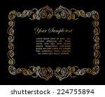elegant vintage frame with... | Shutterstock .eps vector #224755894