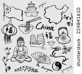 china doodle icons set | Shutterstock .eps vector #224841610