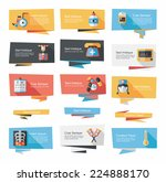 hospital flat banner background ... | Shutterstock .eps vector #224888170