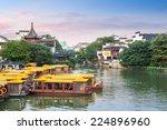 nanjing confucius temple in... | Shutterstock . vector #224896960