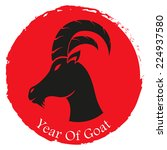 chinese new year of the goat...   Shutterstock . vector #224937580
