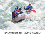 white water rafting | Shutterstock . vector #224976280