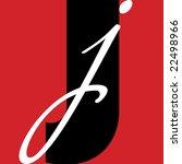 letter j alphabet symbol design | Shutterstock . vector #22498966