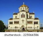 sevastopol  ukraine  september... | Shutterstock . vector #225066586