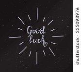 Stock vector good luck card 225093976
