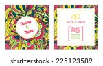 vector save the date wedding... | Shutterstock .eps vector #225123589