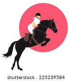horse and rider jumping on pink ... | Shutterstock .eps vector #225239584