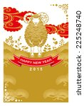 japanese year of the sheep gold ...