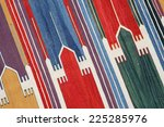 rug | Shutterstock . vector #225285976