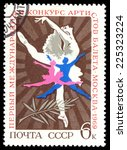 ussr   circa 1969  a postage... | Shutterstock . vector #225323224