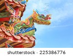 roof of chinese temple | Shutterstock . vector #225386776