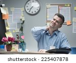 tired businessman sitting at... | Shutterstock . vector #225407878
