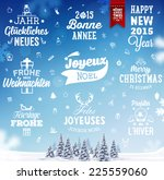 christmas decoration set of... | Shutterstock .eps vector #225559060