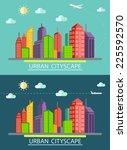 flat design urban landscape... | Shutterstock .eps vector #225592570