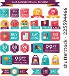 school sale banner design flat... | Shutterstock .eps vector #225594466