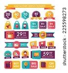school sale banner design flat... | Shutterstock .eps vector #225598273