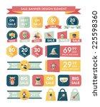 halloween sale banner design... | Shutterstock .eps vector #225598360