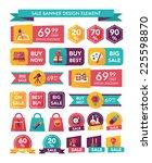school sale banner design flat... | Shutterstock .eps vector #225598870
