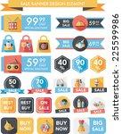 birthday sale banner design... | Shutterstock .eps vector #225599986
