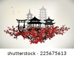 china city  | Shutterstock .eps vector #225675613