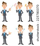 young businessman  frontal  | Shutterstock .eps vector #225780370