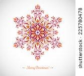watercolor snowflake. vector... | Shutterstock .eps vector #225780478
