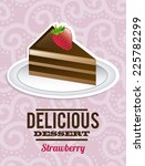 chocolate graphic design  ... | Shutterstock .eps vector #225782299