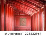 red wooden hall in citadel in... | Shutterstock . vector #225822964