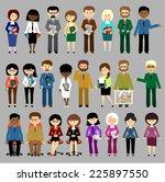 big set of business people.... | Shutterstock .eps vector #225897550
