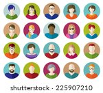 set of people flat icons.... | Shutterstock . vector #225907210