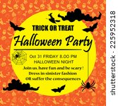 halloween party poster... | Shutterstock .eps vector #225952318