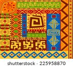 set of ethnic patterns with... | Shutterstock .eps vector #225958870