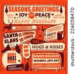 season greeting retro vintage... | Shutterstock .eps vector #226058470